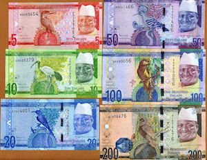 5, 10, 20, 50, 100 and 200 Dalasi  UNC 6 Banknote Set