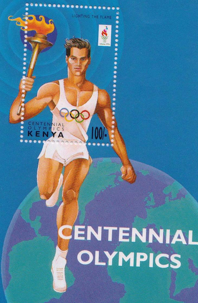Olympic Centennial Stamp Set