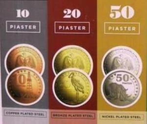 10, 20 and 50 Piaster  UNC 3 Banknote Set