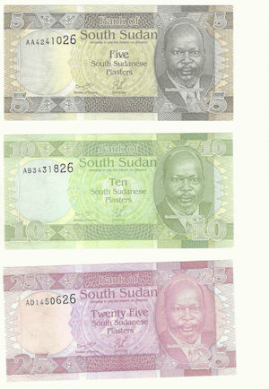 5, 10, 25 Piaster  UNC 3 Banknote Set